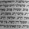 Aharon Levi