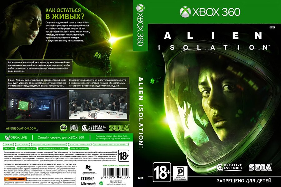 Alien_ Isolation (Cover).jpg